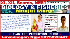 BEST NEET, AIIMS, BITSAT, Biology CLASSES In NAGPUR